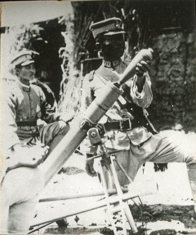 Soldiers with Mortar