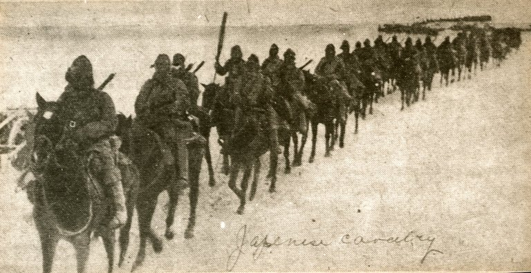 Japanese or Chinese Soldiers
