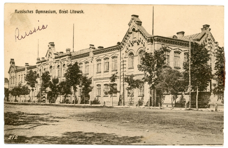 Postcard 67 - front